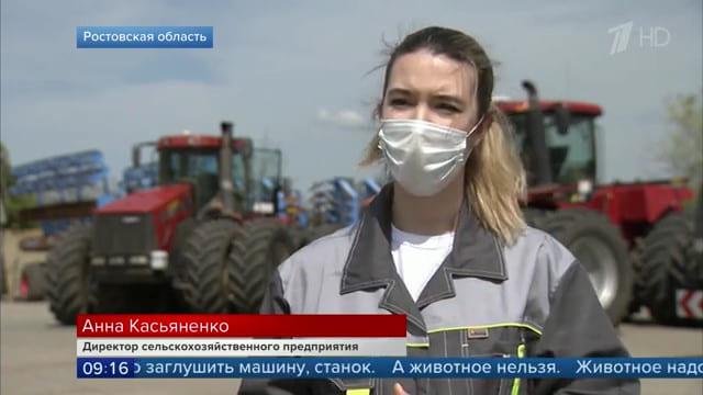 Первый канал о работе предприятия СЗАО СКВО в условиях пандемии