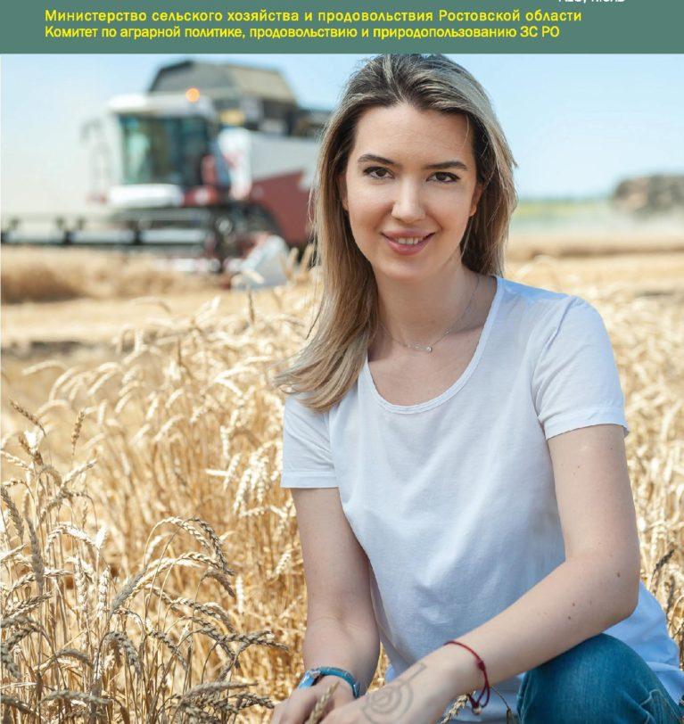 СЗАО «СКВО»: 100-лет плодотворного труда на Донской земле